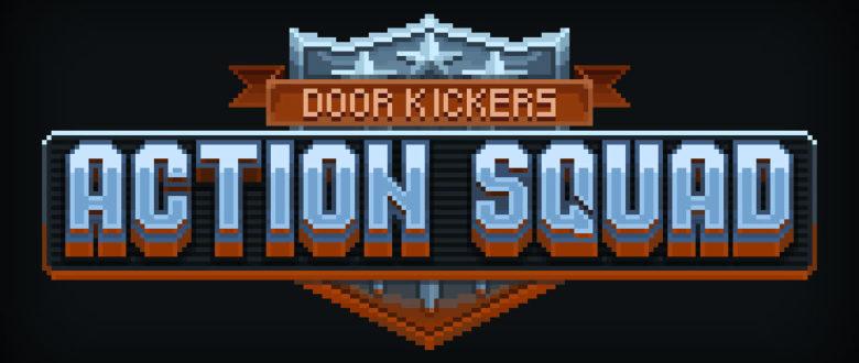 action_squad_logo_feature